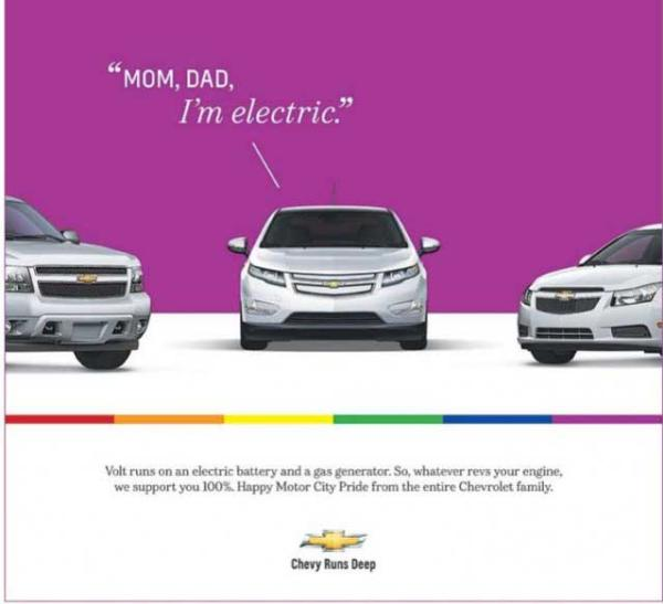 Print Ad ที่กล้าบอกให้โลกรู้ของ Chevrolet Volt
