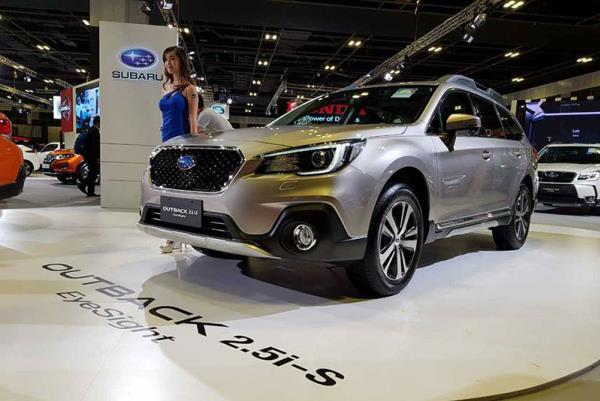 Subaru Outback 2.5i-S EyeSight