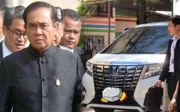 รถยนต์ตู้ Toyota Alphard ของนายกรัฐมนตรี ประเทศไทย