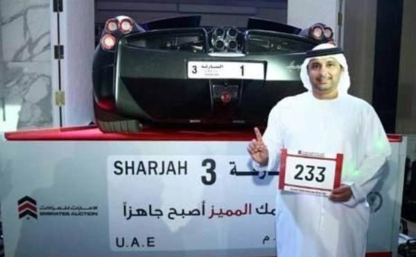 นายอารีฟ อาห์เม็ด อัล-ซารูนี กับทะเบียนรถเบอร์'1'171ล้านบาท