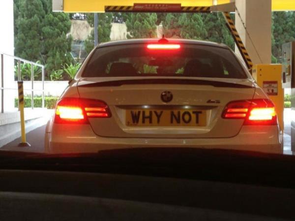 ส่องป้ายทะเบียนรถยนต์ที่ฮ่องกง