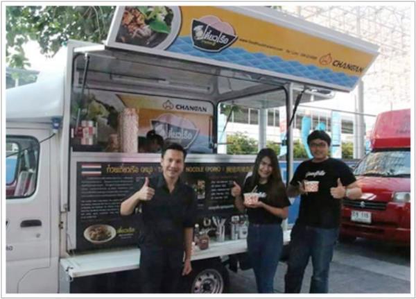 ความลับของ Food Truck