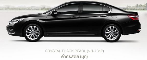 New Honda Accord สีดำครีสตัล (มุก)