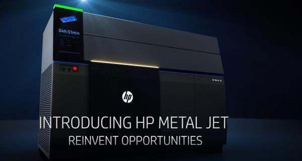 """เอชพีเปิดตัว """"HP Metal Jet 3D Printing"""" จับมือพันธมิตรกลุ่มยานยนต์ ปฏิวัติอุตสาหรกรรม 4.0"""