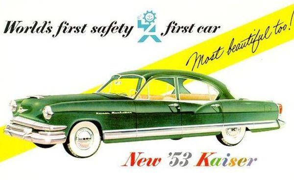 รถยนต์ Kaiser-Frazer Deluxe ที่มีระบบกระจกบังลมหน้าแบบหลุดออกได้เมื่อเกิดอุบัติเหตุ
