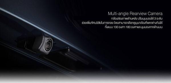 กล้องมองหลังปรับได้ 3 ระดับใน Honda Civic 2018