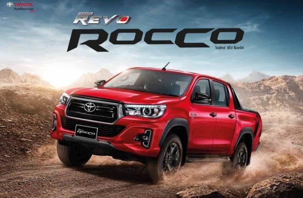 ตามไปส่อง Toyota Hilux Revo 2018 ฉบับปรับปรุง