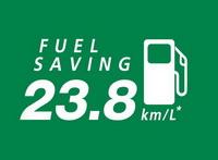 คุ้มค่าด้วยการประหยัดน้ำมันสูงถึง 23.8 กิโลเมตร/ลิตร อีกทั้งยังเป็นรถที่ช่วยรักษาสิ่งแวดล้อมอย่างดีอีกด้วย