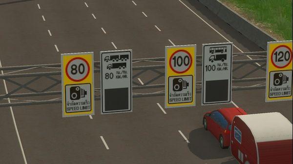 การขับเร็วเกินกว่าที่กฎหมายกำหนดก็เสี่ยงต่อการโดนกล้องตรวจจับความเร็วด้วย