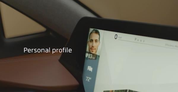 ระบบประมวลผลข้อมูลของคนขับ
