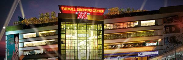เดอะมอลล์ (The Mall)