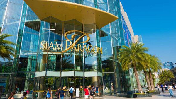 สยามพารากอน (Siam Paragon)