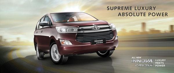 คอมเมนต์เกี่ยวกับ Toyota Innova Crysta