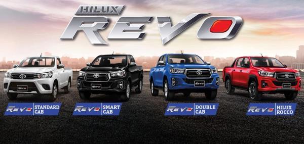 กระบะ Toyota Hilux Revo