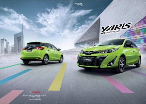 ราคาและตารางผ่อน Toyota Yaris โตโยต้า ยาริส ล่าสุด