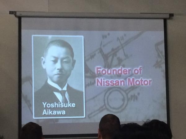 คุณ Yoshisuke Aikiwa ผู้ก่อตั้ง Nissan