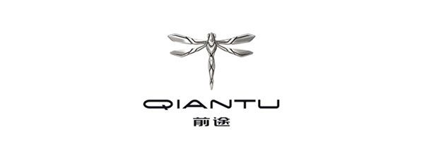 Qiantu แบรนด์จากจีนที่คนไทยก็ยังไม่คุ้น