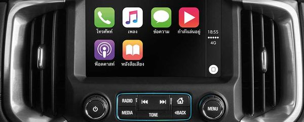 Chevrolet Trailblazer รองรับการทำงานของ Apple CarPlay