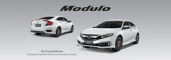 ชุดแต่ง Modulo เริ่มใช้ครั้งแรกใน Honda Civic 2006