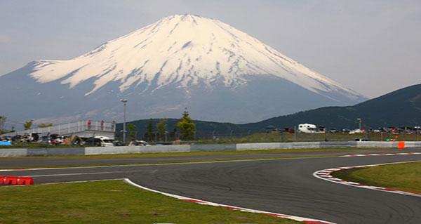 สนามแข่งรถ Fuji Speedway
