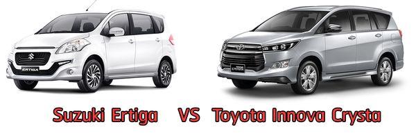 เปรียบเทียบ Suzuki Ertiga และ Toyota Innova Crysta