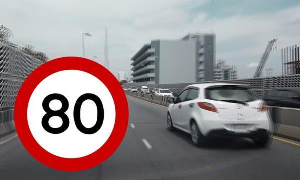 สนช.เตรียมจำกัดความเร็วถนนหลวงมากขึ้น จ่อเอาผิดรถขับช้าแช่ขวา