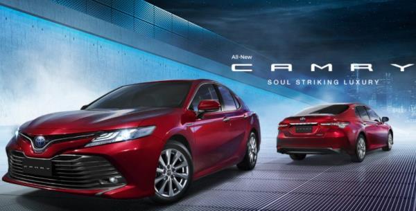ภายนอกของ Toyota ให้ความรู้สึกเหนือระดับ หรูหรา ตามสไตล์ของรุ่น Camry