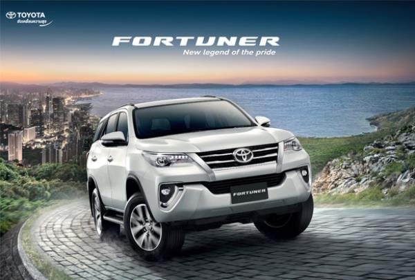 Toyota Fortuner ครองอันดับ 1 ด้านความพึงพอใจของลูกค้าคนไทย ในประเภท Large SUV