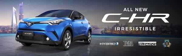เทคโนโลยียุคต่อไปของ Toyota ถูกนำมาใช้กับรถรุ่นนี้