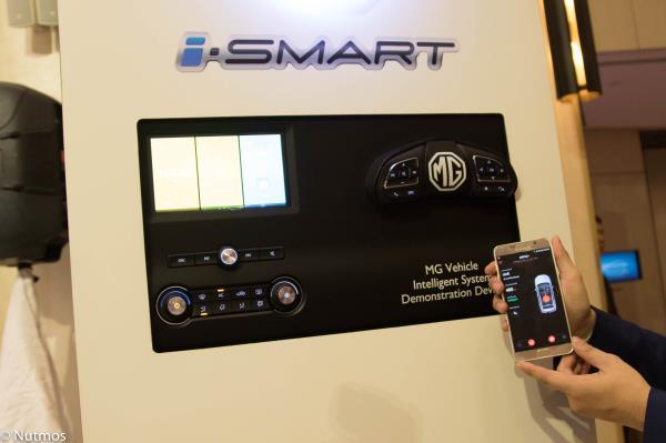 ระบบ i-Smart จุดเด่นที่เป็นเอกลักษณ์เฉพาะของ MGZS