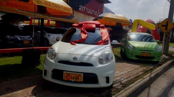 รถ Eco Car มือสอง