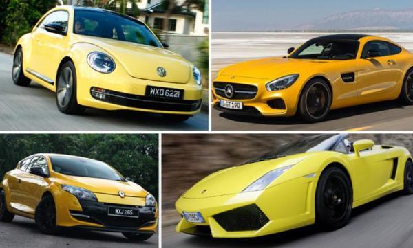 รถ สีเหลือง