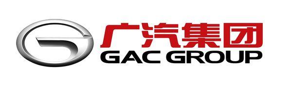 GAC Group บริษัทใหญ่จากจีนที่ก่อตั้งมานานกว่าครึ่งศตวรรษ