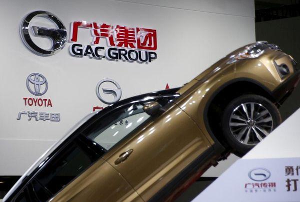 Toyota เองก็ร่วมมือกับ GAC Group ในจีนเพื่อรถยนต์ไฟฟ้าเช่นกัน