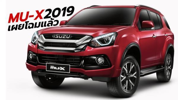 มาแล้วจ้า !! NEW ISUZU MU-X THE ONYX ความรู้สึกใหม่ของรถอเนกประสงค์หรูพิเศษ
