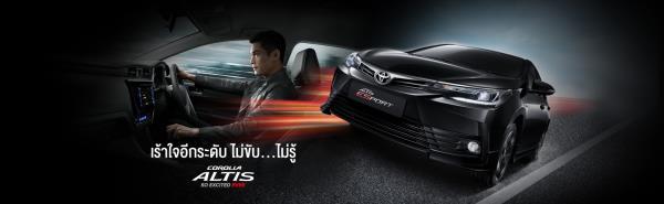 ป้ายโฆษณาของ Toyota Corolla Altis