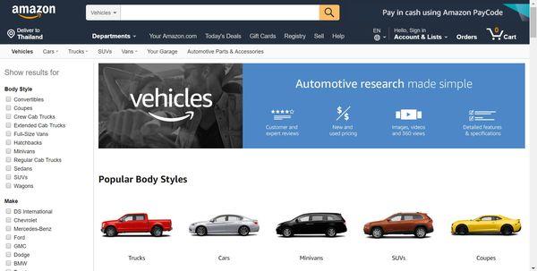 ให้ข้อมูลแก่ลูกค้าในรถยนต์รุ่นต่างของ Amazon