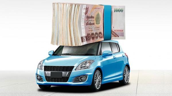 ถ้าหากต้องการใช้เงินอย่างเร่งด่วน การนำรถแลกเงินนั้นเป็นอีกวิธีที่จะทำให้เราได้เงินง่าย