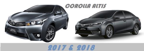 TOYOTA COROLLA ALTIS ปี 2017 กับ 2018 ปีไหนน่าเล่นกว่ากัน