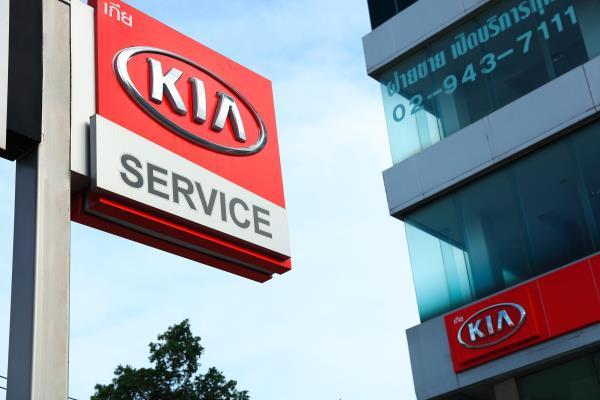ศูนย์บริการของ Kia ในไทย