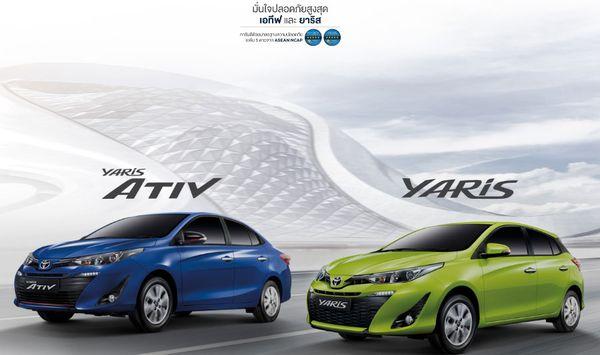 Toyota Yaris Ativ ที่ผ่านมาตรฐาน ASEAN NCAP 5ดาว รวมถึง Yaris Hatchbackด้วย