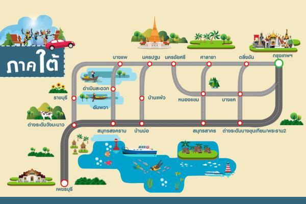 เส้นทางเลี่ยงรถติด ช่วงเทศกาลปีใหม่ 2562 ภาคใต้