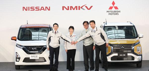 Mitsubishi และ Nissan จับมือกันผลิตร่วมกับรถยนต์รุ่นอื่นๆ