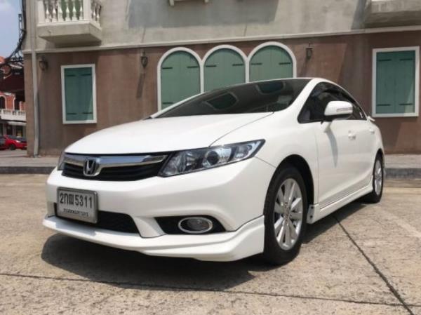 Honda CIVIC E Sedan 2013  ราคา 529,000 บาท