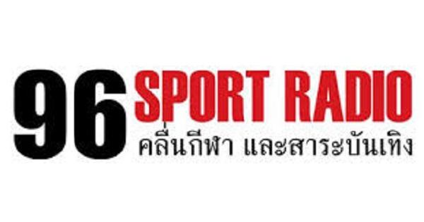 สาย Sport ต้องไม่พลาดทุกความเคลื่อนไหวที่ Sport Redio