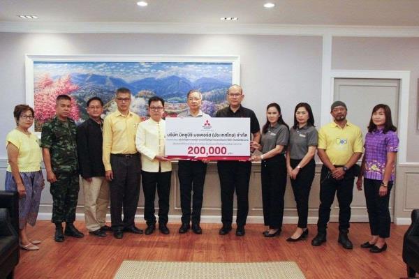 ภาพบรรยากาศมอบเงินบริจาคจำนวน 400,000 บาท