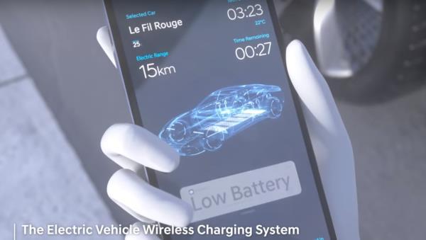 สามารถเช็คสถานะแบตเตอรี่ได้จาก Smart Phone