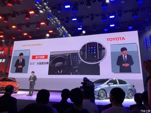 การประกาศเปิดตัวและวางจำหน่าย Toyota Corolla 2019 ในจีน