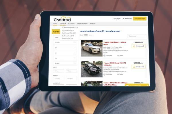 เปรียบเทียบรุ่นรถและสถาบันทางการเงินเพื่อให้ได้ข้อเสนอที่คุ้มค่าราคาดีที่สุด