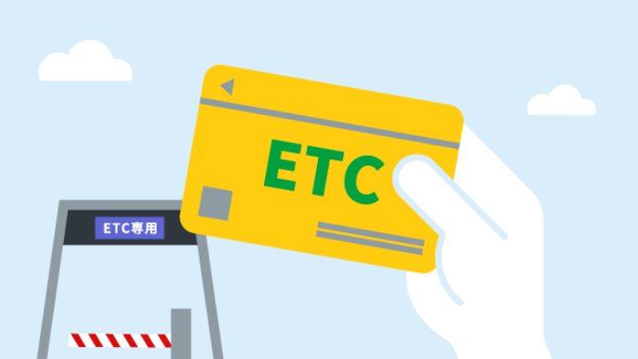 จีนบุกเบิก เริ่มยกเลิกตู้เก็บเงินทางด่วนหันมาใช้ระบบ ETC แบบเต็มขั้น